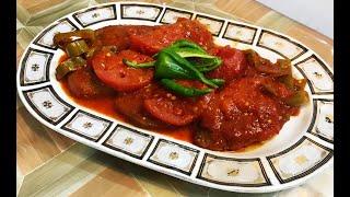 Persian Eggplant & Tomato Stew | طرز تهیه گوجه بادمجان ایرانی خوشمزه