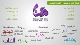 القرأن الكريم بصوت الشيخ مشاري العفاسي - سورة الجن