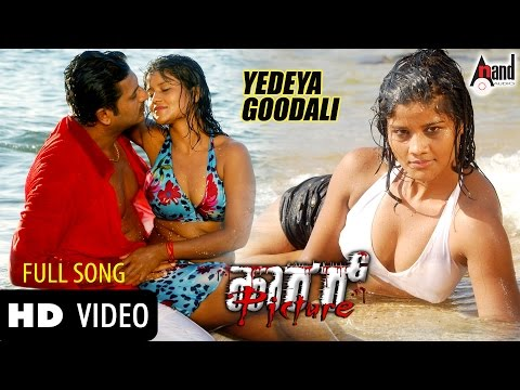 Xxx Mp4 Hot Song From Kannada Actress In Bikini From 39 HORROR PICTURE 39 3gp Sex