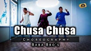 Choosa Choosa Song || Dhruva || Ram Charan, Rakul Preet,