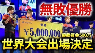 【CoD:WW2】プロ対抗戦優勝!賞金500万円獲得、世界大会出場決定!【GreedZz】