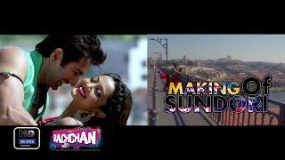 Making Of Sundori Kamala Song Bengali Film