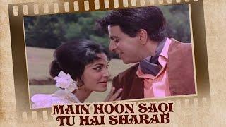 Main Hoon Saqi Tu Hai Sharabi (Song Video)   Ram Aur Shyam   Dilip Kumar & Waheeda Rehman