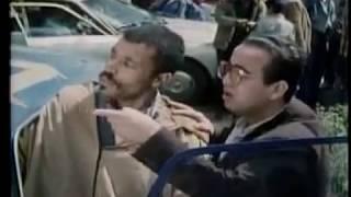 الفيلم الجزائري _ عايلة كي الناس / Film Algerien Complet