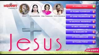 Christian Tamil songs -கிறிஸ்துவ தமிழ் பாடல்கள் - Jesus Vol. 2