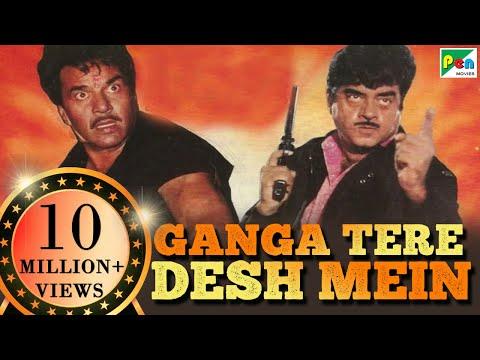 Xxx Mp4 Ganga Tere Desh Mein Full Movie Dharmendra Jayapradha HD 1080p 3gp Sex