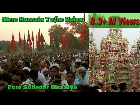 Pure Subedar Bisahiya Muharram 2013 Karbala