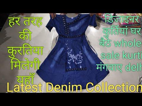 Xxx Mp4 घर बैठे डिजाइनर कुर्तियां मंगवाए Wholesale Supplyr Delhi Surat Ahmdabad अब हर किसी को अपना काम हो 3gp Sex