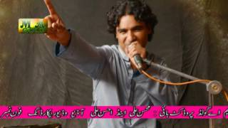 Asad mubarak ali Qawwal (Qawwali) nosho pak de dawarey te