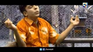 Priya Porechhe Lal Shari (প্রিয়া পরেছে লাল শাড়ি) -  Shanto | Shukhe Theko Priya