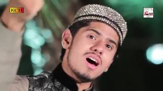 NABI KA ZIKAR HI - MUHAMMAD UMAIR ZUBAIR QADRI - OFFICIAL HD VIDEO - HI-TECH ISLAMIC