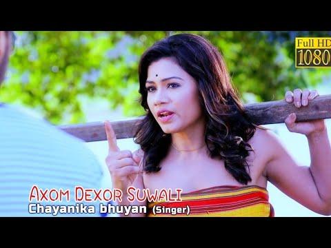 Xxx Mp4 Axom Dexor Suwali Chayanika Bhuyan Official Video 2018 New Assamese Song 3gp Sex