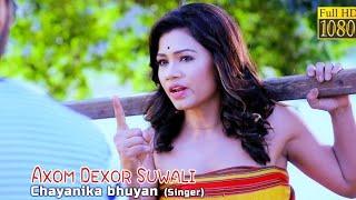 Axom Dexor Suwali - Chayanika Bhuyan | Official Video 2018 | New Assamese Song