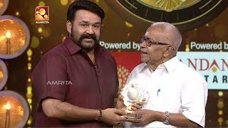 Mohanlal Lal