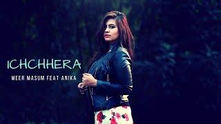 Meer Masum feat. ANIKA ICHCHHERA Official Video