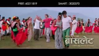 प्रोमो तथा गीत रिलिज कार्यक्रम को झलक    Nepali Movie BRACELET Song Premiere Show