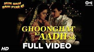 Ghoonghat Ki Aad Se Dilbar Ka - Video Song | Hum Hain Rahi Pyaar Ke | Aamir Khan, Juhi Chawla