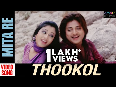 Xxx Mp4 Thookol Odia Movie Mita Re Video Song Babushan Archita 3gp Sex