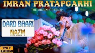 Imran Partapgarhi, दर्द भरी नज़्म ज़ियाउल हक़ के नाम Mundiyar Azamgarh Mushaira  2013