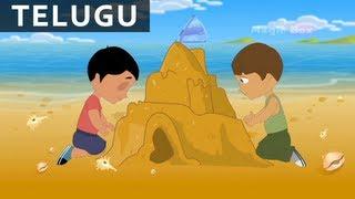Esukka Yella -  Bala Anandam - Telugu Nursery Rhymes/Songs For Kids