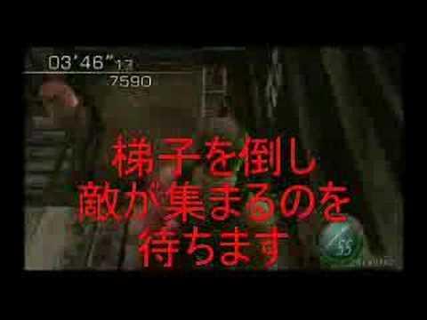 【Wii】バイオハザード4 基礎からのマーセナリーズpart1