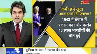Watch Daily News and Analysis with Sudhir Chaudhary, April 18, 2018