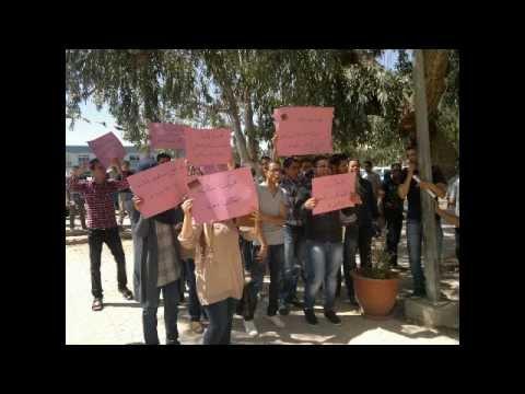 اعتصام طلبة كلية الاقتصاد جامعة طرابلس قاطع ب