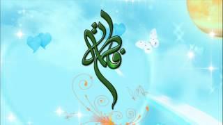 يوسف الصبيحاوي - مولاتي يامولاتي إنتِ حياتي