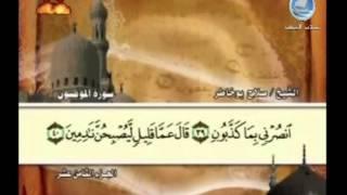 سورة المؤمنون الشيخ صلاح بوخاطر