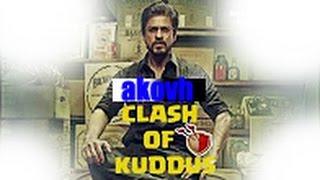 Raees Bangla Funny Dubbing (COC Special) | SRK | Akovh present
