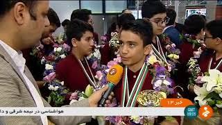 Iran Students 4th BIMC rank, 2018 Bulgaria International Mathematics Competition