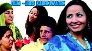 Film Arabe Marocain Complet - LBES KADEK IWATEK - لبس قدكاواتيك