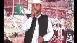 Main Hoon Sarkar-e-Madina ka Gada by Hafiz Elahi Baksh