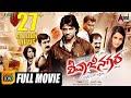 Download Video Download Shivajinagara | Kannada New Movies Full HD | Duniya Vijay | Parul Yadav | Kannada Action Movies 3GP MP4 FLV