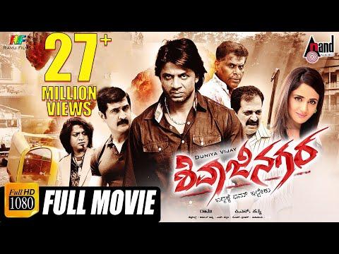 Xxx Mp4 Shivajinagara Kannada New Movies Full HD Duniya Vijay Parul Yadav Kannada Action Movies 3gp Sex