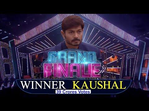 Bigg Boss2 | Grand Finale | Wiiner Kaushal | Exclusive Information | 39 Crores Votes