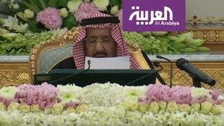 الملك سلمان يُعلن عن أكبر ميزانية في تاريخ المملكة العربية السعودية