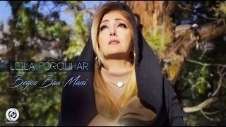 Leila Forouhar - Begoo Baa Mani OFFICIAL VIDEO 4K