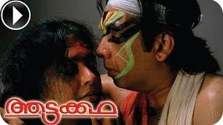 Aattakkatha | Malayalam Movie 2013 | Romantic Scene [Full HD]