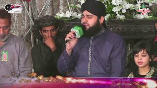 Huzoor SAWW meri tu sari bahar aap se ha by Ahmed Raza Qadri new