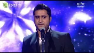 Arab Idol - حلقة نتائج التصويت - مهند المرسومى