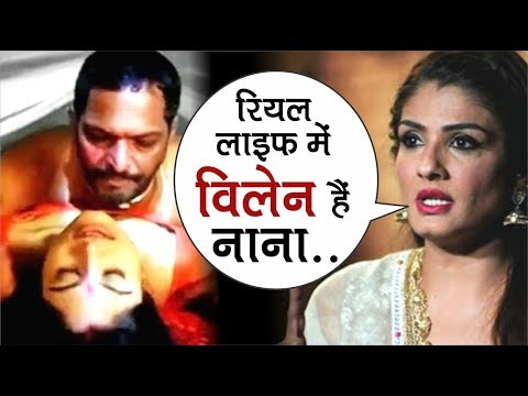 Xxx Mp4 Raveena Tandon Ne Khole Nana Patekar Ke Raaz Tanushree Dutta Controversy 3gp Sex