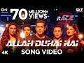 Download Allah Duhai Hai Song Video Race 3 Salman Khan JAM8 TJ Amit Jonita Sreerama Raja Kumari mp3