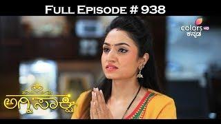 Agnisakshi - 6th July 2017 - ಅಗ್ನಿಸಾಕ್ಷಿ - Full Episode