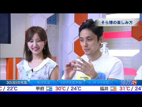 SOLiVE24 (SOLiVE ムーン) 2017-07-29 21:32:48〜