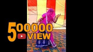A Beautiful Rajasthani Folk Dance on Nagada | Folk Song With Nagada