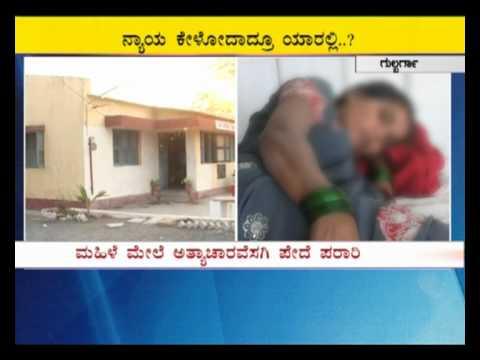 Girl raped by policemen in Gulbarga - Suvarna News