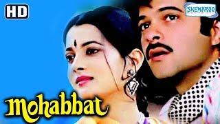 Mohabbat (1985) (HD) - Anil Kapoor | Vijayeta Pandit | Amrish Puri |Amjad Khan - Hit Bollywood Movie