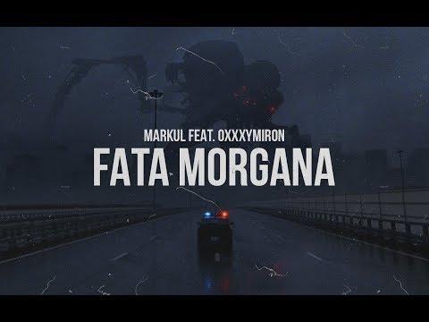 Markul feat Oxxxymiron - FATA MORGANA (2017)