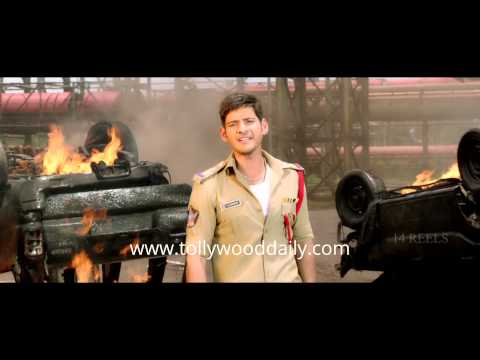 Xxx Mp4 Mahesh Babu Birthday Special AAGADU Teaser 3gp Sex